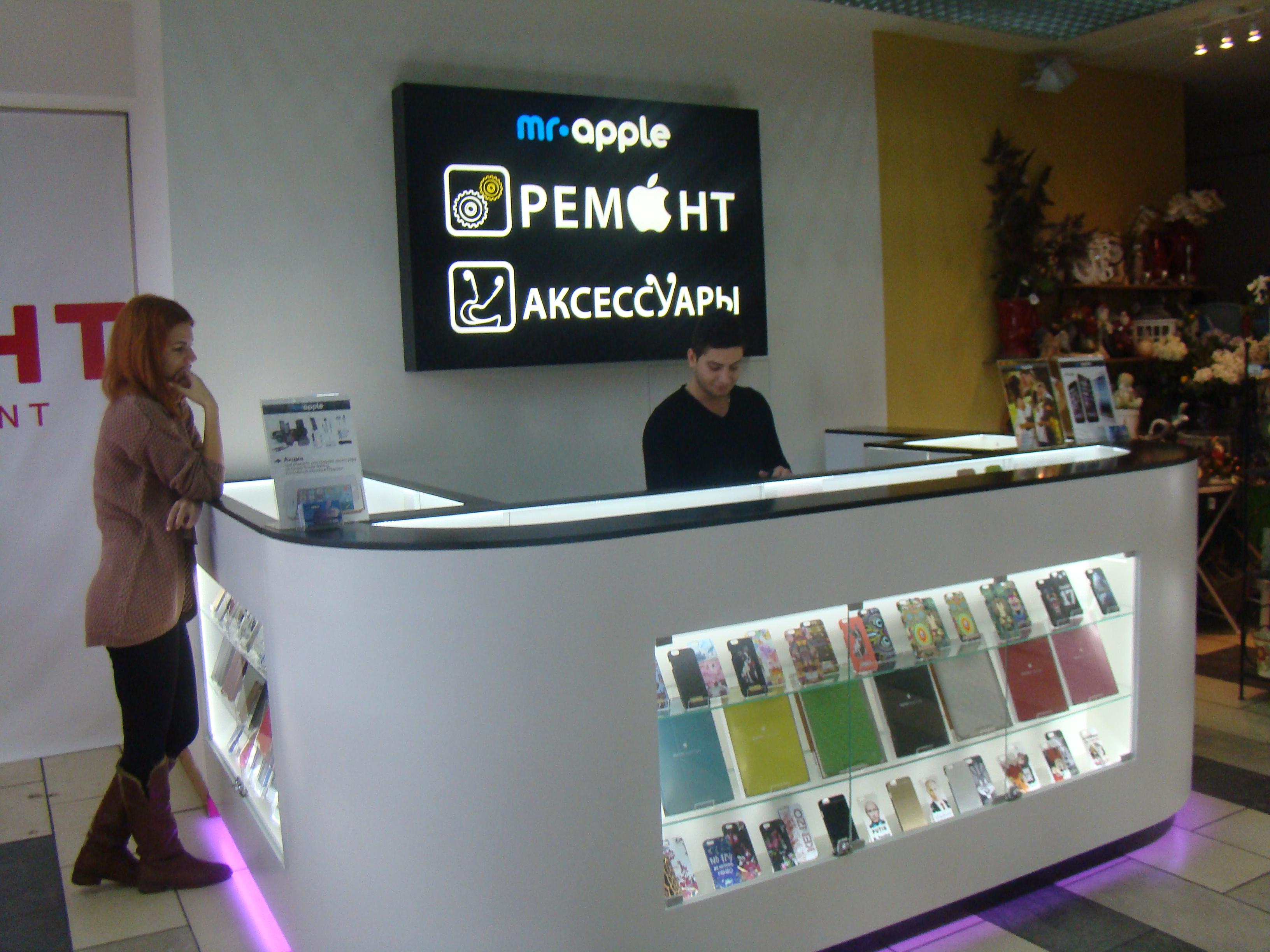 На первом этаже Торгового центра «Вертикаль» открылся пункт ремонта и продаж техники компании Apple «Mr-Apple».