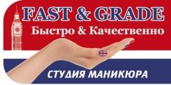 STUDIO FAST&GRADE