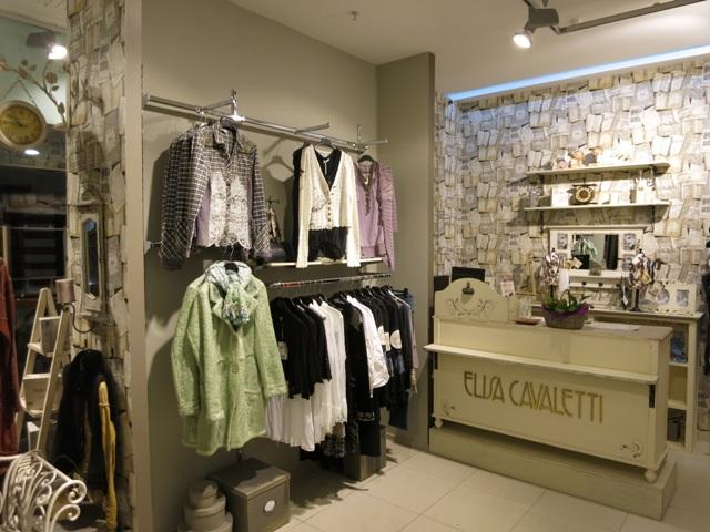В Торговом центре «Вертикаль» открылся магазин европейской одежды