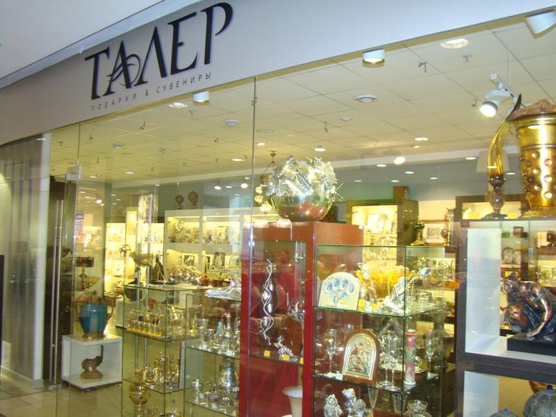 На втором этаже торгового центра «Вертикаль» открылся магазин подарков и сувениров ТАЛЕР.