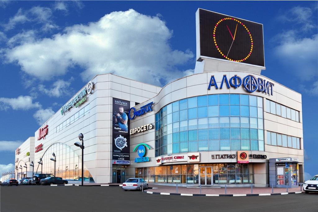 Торговый Центр «Вертикаль»