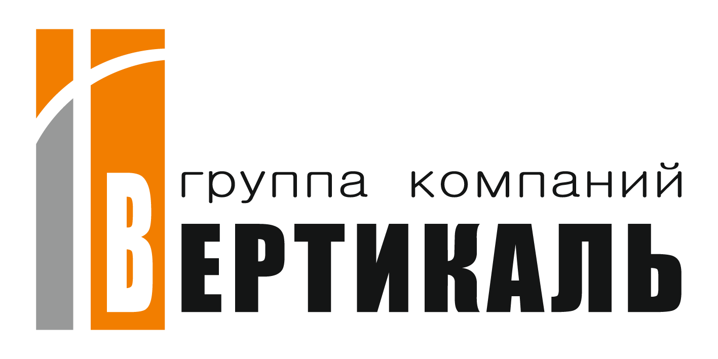 Группа компаний ВЕРТИКАЛЬ