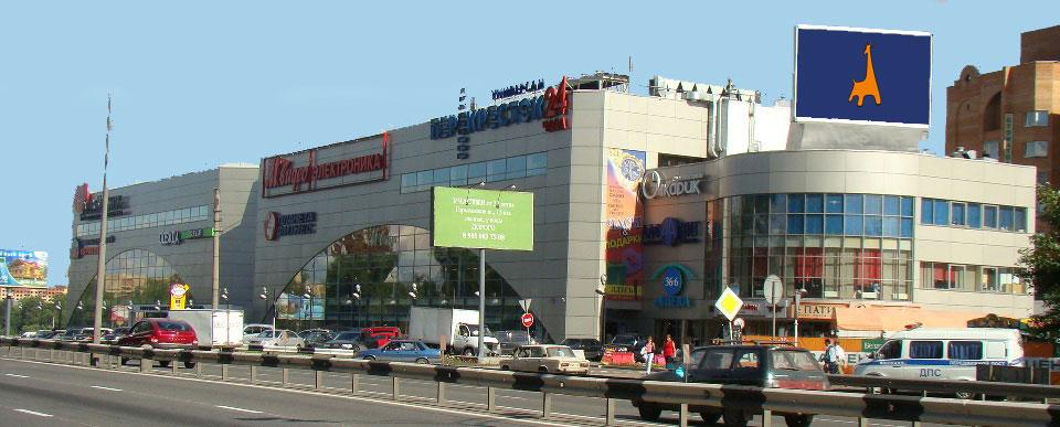 """Торговый центр """"Вертикаль"""""""