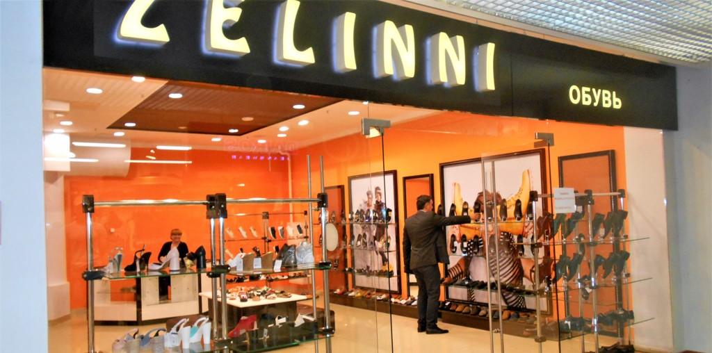 """На третьем этаже Торгового Центра """"ВЕРТИКАЛЬ"""" открылся магазин мужской и женской обуви ZELINNI."""